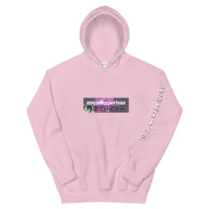ZMPH Hoodie (4 Colors)