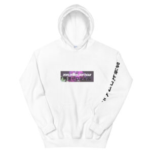 ZMPH Hoodie